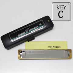 TOMBO(トンボ)「Premium21 No.3521 Key=C(シー)」トンボ・プレミアム21/複音ハーモニカ【送料無料】:-as