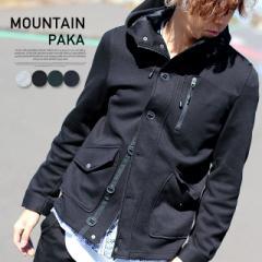 【送料無料】【パーカー】パーカー メンズ メンズファッション パーカー アウター マウンテンパーカー ジャケット ブルゾン カットソー