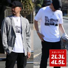 【送料無料】【大きいサイズ】メンズ カットソー カーディガン セット 半袖 Tシャツ アンサンブル キング 2L 3L 4L 5L きれいめ