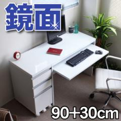 【予約販売:3月下旬予定】送料無料 パソコンデス...