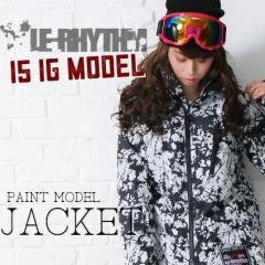 【ジャケット単品】リアリズム 15-16スノーボードウェア ペイント柄ジャケット レディース メンズ ユニセックスモデル 2j64-67jklady
