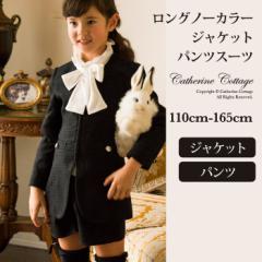 【入学式 卒業式 冠婚葬祭 女の子】ロングノーカラージャケット&ショートパンツのスーツセット TK1085