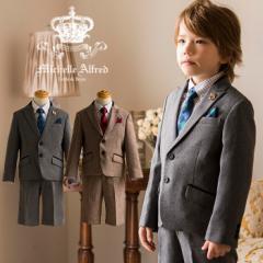 【男児スーツ入学式 男の子】ピーク襟ジャケットスーツ6点セット 110 120 130 MA504