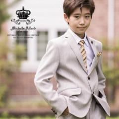 【 男の子 スーツ フォーマル 卒業式 入学式】 ライトベージュセット 子供【140 150 160 165】  MA510