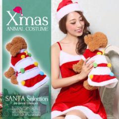 [SALE]ドッグウェアワンちゃん用クリスマスツリー風サンタコスプレ犬服サンタクロースコスチューム小型犬用洋服動物用 [入荷済]