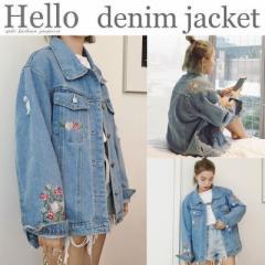 デニムジャケット鮮度を上げる花柄刺繍デザイン!今どきキーアイテム♪gジャン/ジージャン/ブルゾン/春/レディース
