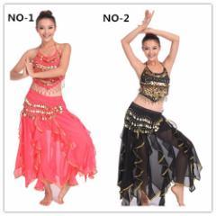 社交ダンス衣装 ベリーダンス衣装セット ベリーダンス 衣装    br002
