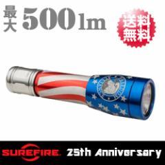 SUREFIRE(シュアファイア)MAX500ルーメン LEDフラ...