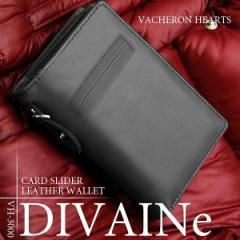 VACHERON HEARTS 短財布 財布メンズ 牛革 カードポケット メンズ 長財布 ブランド 牛革 レザー