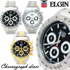 ELGIN エルジン/メンズ 腕時計 クロノグラフ 200M防水 日本製ムーブメント ベルト調整具付き 【送料無料】FK1059