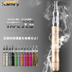 電子タバコ フルセット[正規品] リキッド2本プレゼント VAPE X6 Kamry ベイプ 電子たばこ【送料無料】
