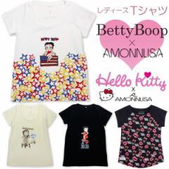 【メール便送料無料】[正規品]BettyBoop ベティブープ Hello Kitty ハローキティ プリントTシャツ レディース カットソー 2サイズ