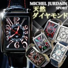メンズ 腕時計 MICHAEL JURDAIN ミッシェル・ジョルダン/天然ダイヤモンド レザーベルト メンズ ウォッチ【送料無料】 SG-3000
