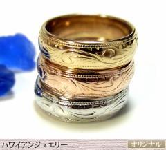 送料無料 刻印可能 ハワイアンジュエリー リング 指輪 ゴールド ピンクゴールド メンズ レディース 幅5mm 最安値/jr0555