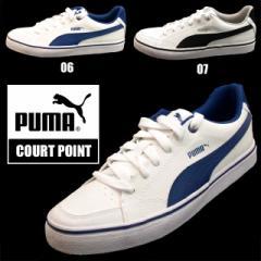 プーマ PUMA COURT POINT VU 357592 コートポイン...