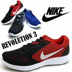 ナイキ NIKE REVOLUTION 3 レボリューション 8193...