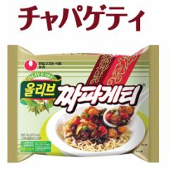 農心 チャパゲティ(140g)  韓国食材/ 韓国食品/ 韓国料理/ 韓国麺類