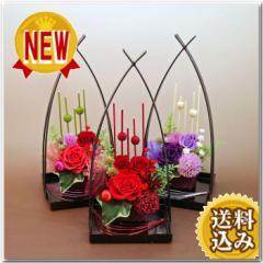 プリザーブドフラワー あす着 送料無料 花てまり 誕生日 お祝い 還暦祝い 退職祝い 和風 仏花 お供え 女性 花 ギフト