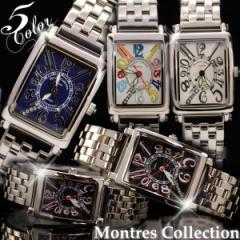 腕時計 メンズ レディースMontres Collection モントレスコレクション メタルベルト 腕時計[ペアサイズ]【送料無料】MC-2525/MC-2526