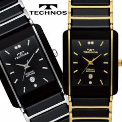 腕時計 メンズ TECHNOS テクノス セラミック スイス ベルト調整工具付き TSM903【送料無料】