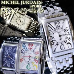 腕時計 [ペアサイズ]メンズ レディース MICHAEL JURDAIN ミッシェルジョルダン メタルベルト ベルト調整具付【送料無料】