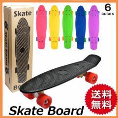 【送料無料】 スケートボード スケボー ミニクルーザー ビニールクルーザー コンプリート 6カラー