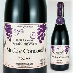 スパークリングワイン マディ コンコード(赤・中口) 750ml