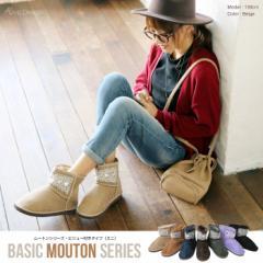 【SALE】【送料無料】あったかファー!!冷え対策に♪ビジュー付ムートンブーツ/ブーツ/ショートブーツ[ビジュー]