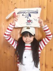 BOOFOOWOO ブーフーウー 子供服 スヌーピー 刺繍ポーチ  boo6048902
