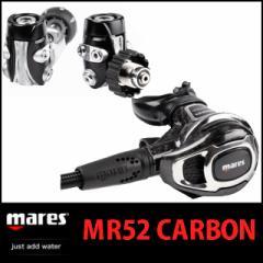 マレス MARES レギュレーター セット MR52 CARBON カーボン 重器材 レギュ ダイビング レギ
