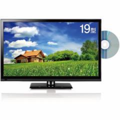 ★3台限定価格★レボリューション DVD内蔵 液晶テレビ 19インチ ZM-19DVTB