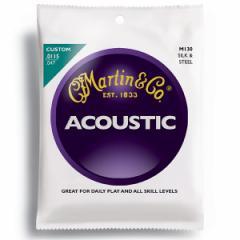 【即日発送O.K】MARTIN マーティン アコースティックギター弦 M130/Compound (.0115〜.047) 【郵送対応商品】【z8】