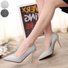 フォーマル 靴 シューズ レディース パンプス 結婚式 ポインテッドトゥ お呼ばれ パーティー ラメ