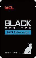 激安特売中【イトウ&カンパニー】BLACKパウチ カツオ・マグロ しらす入り ゼリー仕立て 60g