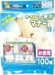激安特売中【ドギーマンハヤシ】トイレの後のマナー袋 100枚