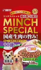 【サンライズ】ミンチスペシャル 小型犬 11歳以上 緑黄色野菜入り 1.08kg