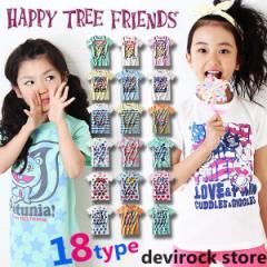 子供服 [HAPPY TREE FRIENDS KIDS 全18色★ハピツリプリント半袖チュニック丈Tシャツ] M1-2
