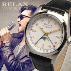 メンズ 腕時計 RELAX vintage star リラックス ヴィンテージスター 革ベルト アンティーク 時計 雑貨 レトロ ビンテージ