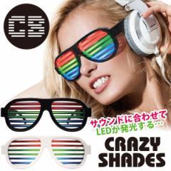 CLAZY SHADES/クレイジーシェード サウンドにあわせてLEDが発光する近未来系アイウェア クラブイベント パーティー
