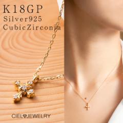 18K仕上げ キュービック ジルコニア CZダイヤ クロス 十字架 型 CROSSネックレス 送料無料 / K18GP レディース アクセ・ジュエリーm_ac