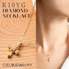 10k 10金 ダイヤモンド クロス 十字架型 CROSS ネックレス レディース 送料無料 / ゴールド アクセ・ジュエリー 10gold