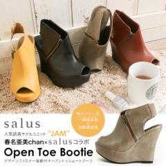 [23.0-24.5cmサイズ]デザインファスナー装飾付オープントゥショートブーツ【salus1011A】