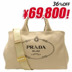 【特価】プラダ PRADA カナパ 2WAYトートバッグ レディース  コルダベージュ キャンバス  1bg642canapa-cord