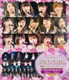 ◆V.A Blu-ray【Hello! Projectひなフェス 2015〜満開!The Girls Festival〜<アンジュルム&Juice=Juiceプレミアム>】15/7/29発売