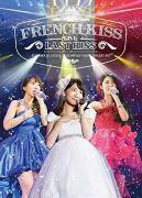 ◆10%OFF+送料無料☆フレンチ・キス Blu-ray【French Kiss Live 〜LAST KISS〜】16/4/20発売