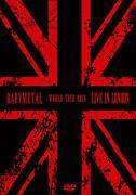◆10%OFF+送料無料★BABYMETAL 2DVD【LIVE IN LONDON -BABYMETAL WORLD TOUR 2014-】15/5/20発売