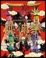 ◆初回盤★ももいろクローバーZ 4Blu-ray【ももいろクローバーZ 桃神祭2015 エコパスタジアム大会 LIVE Blu-ray BOX】15/11/25発売