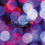 ◆通常盤☆back number CD【シャンデリア】15/12/9発売