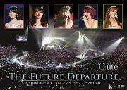 ◆10%OFF+送料無料☆℃-ute 2DVD【9→10[キュート]周年記念 ℃-ute コンサートツアー2015春〜The Future Departure〜】15/9/9発売