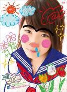 ◆AKB48 11DVD【AKB48真夏の単独コンサート in さいたまスーパーアリーナ〜川栄さんのことが好きでした〜】15/11/4発売